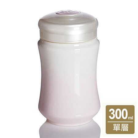 乾唐軒活瓷‧微笑曲線隨身杯 ( 小 / 單層 / 白粉紅 )