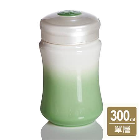 乾唐軒活瓷‧微笑曲線隨身杯 ( 小 / 單層 / 白果綠 )
