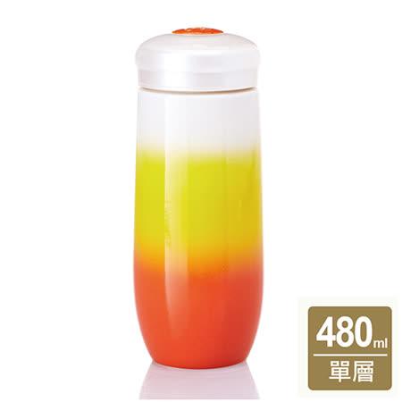 乾唐軒活瓷 ‧精彩隨身杯( 大 / 單層 / 橘黃白)