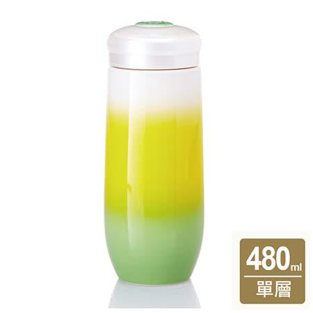 乾唐軒活瓷 ‧精彩隨身杯( 大 / 單層 / 綠黃白)