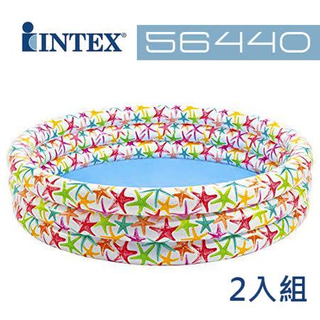 【INTEX】繽紛圖案水池(團購2入組) 56440