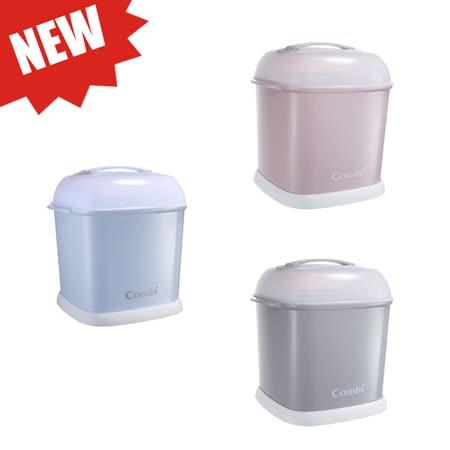 康貝Combi 奶瓶保管箱/奶瓶收納箱