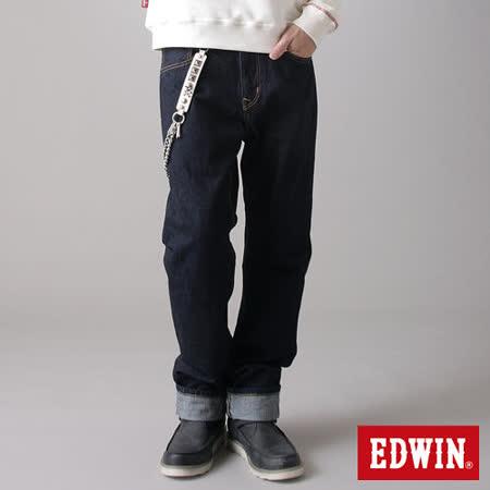 EDWIN 505 ZX純棉中直筒牛仔褲-男-原藍色