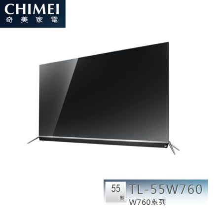 CHIMEI奇美 55吋4KUHD LED液晶顯示器 (TL-55W760)