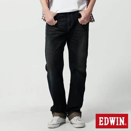 EDWIN 505 ZX純棉中直筒牛仔褲-男-中古藍