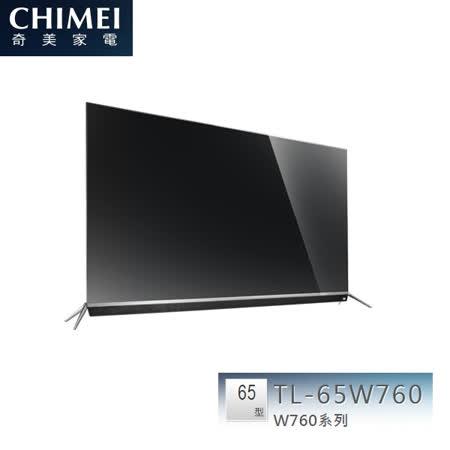 CHIMEI奇美 65吋4K UHD LED液晶顯示器TL-65W760