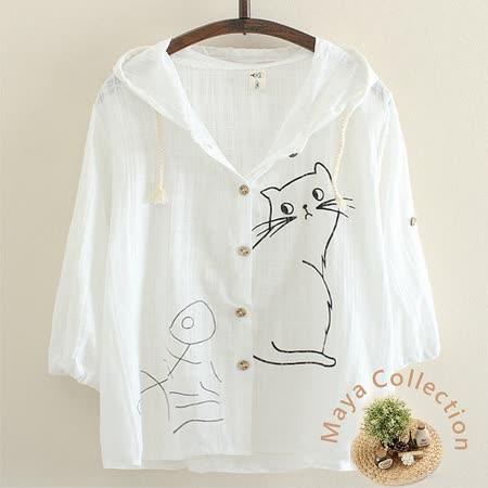 【Maya Collection】棉麻防曬連帽外套/罩衫-貓吃魚圖