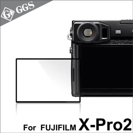 GGS第四代LARMOR金鋼防爆玻璃靜電吸附相機保護貼-富士 FUJI Fujifilm X-Pro2專用