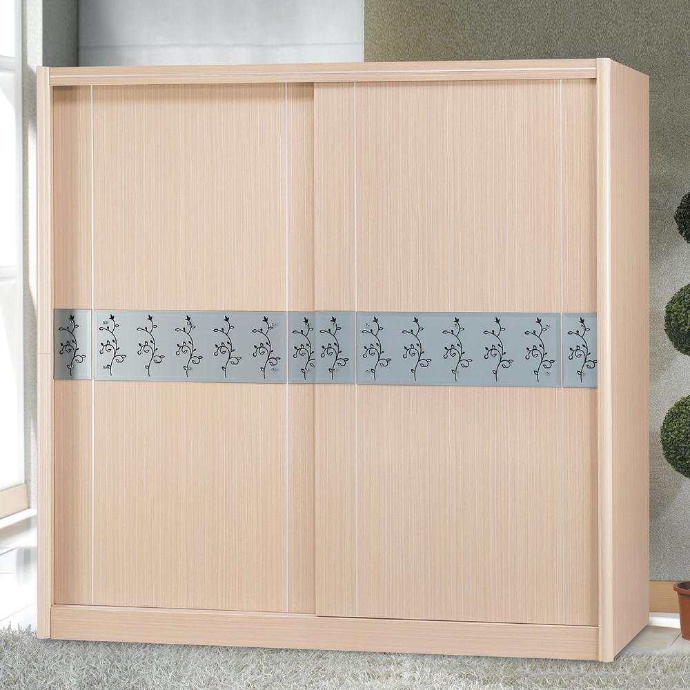 HAPPYHOME京都7x7尺拉門衣櫥5U6~9~77二色