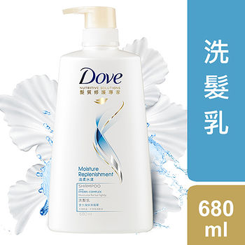 多芬清柔水漾洗髮乳680ml
