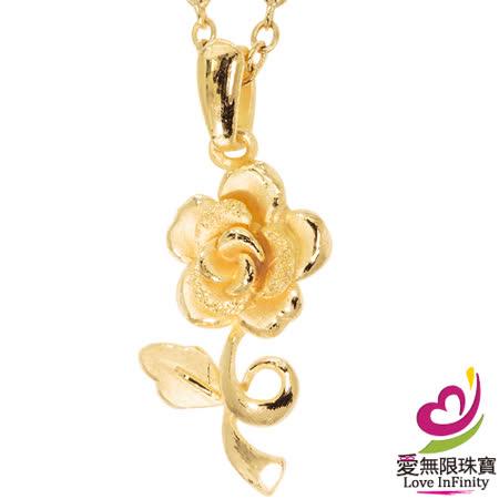 [ 愛無限珠寶金坊 ]   0.49 錢 - 玫瑰花語 - 黃金吊墜 999.9