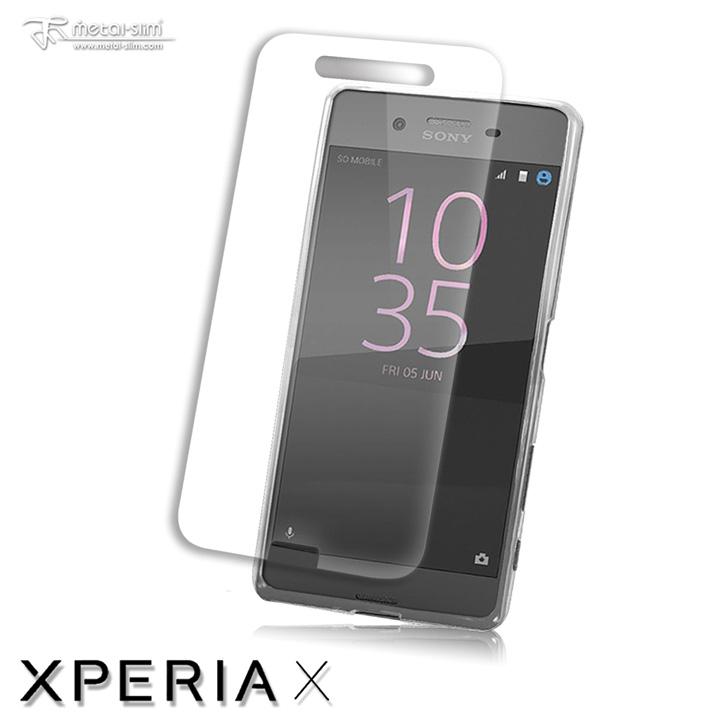 Metal-Slim 滿版 Sony Xperia X 螢幕庇護貼