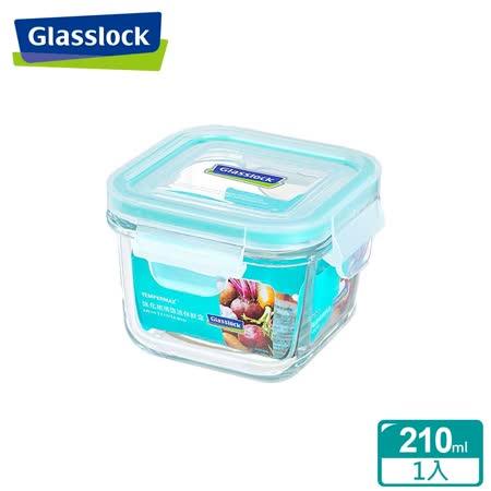 (任選)Glasslock強化玻璃微波保鮮盒 - 方形210ml