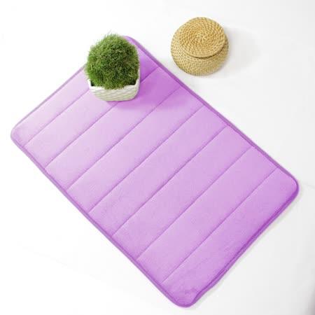 超柔軟回彈止滑地墊/強力吸水地墊/腳踏墊/浴墊/地毯-(紫色)58x40cm