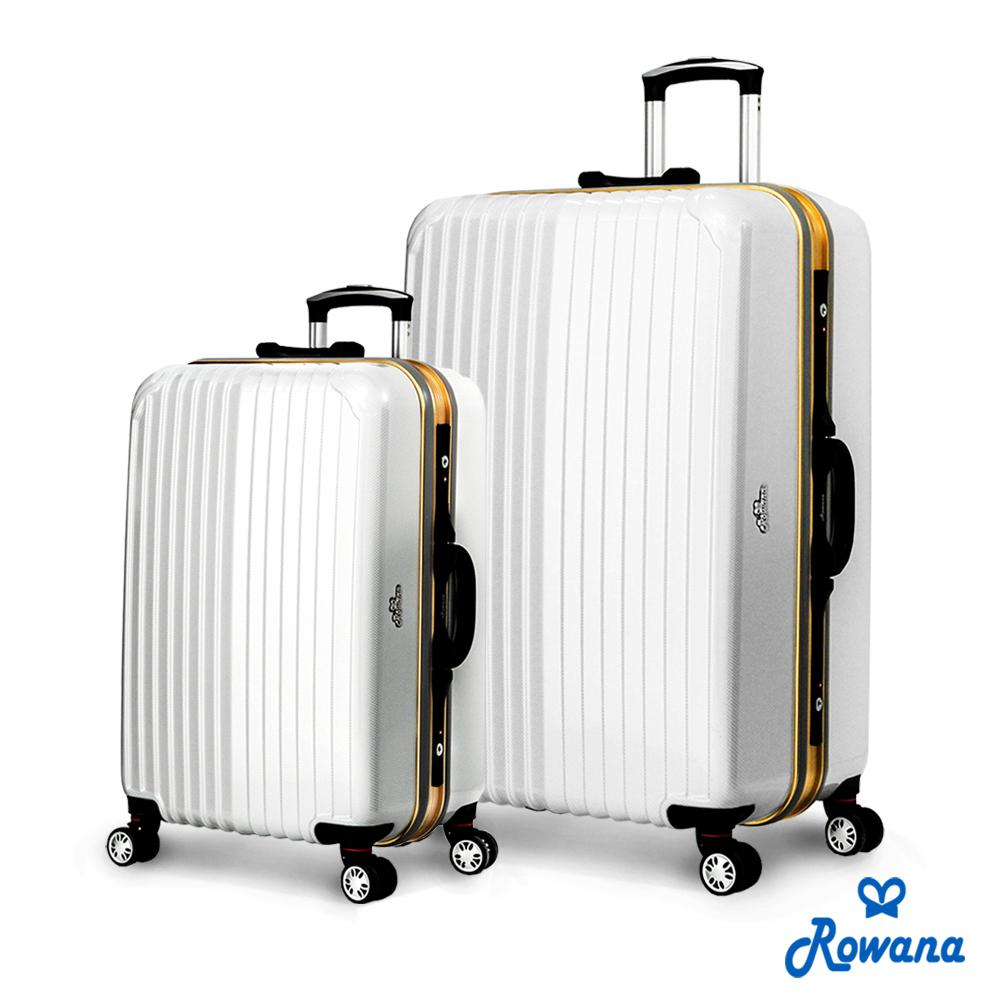 R基隆 愛 買owana 金燦炫光PC鏡面鋁框行李箱 25+29吋(典雅白)