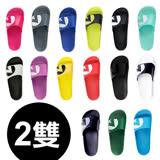 (團購)AIRWALK -輕盈舒適EVA中性拖鞋 - 任選二雙750