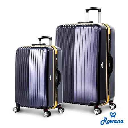 Rowana 金燦炫光PC鏡面鋁框行李箱 25+29吋(紳士藍)