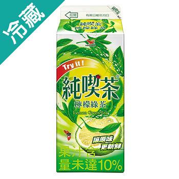 純喫茶檸檬綠茶650ML /瓶