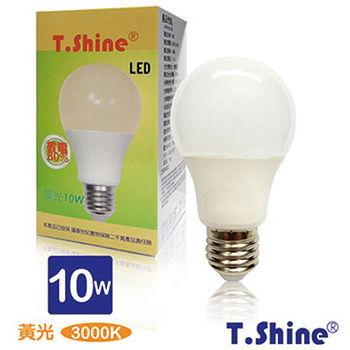 T SHINE LED燈泡-黃光( 8W )