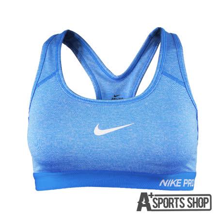 NIKE (女) 耐吉 NIKE PRO CLASSIC PADDED BRA 運動內衣 藍-589423435