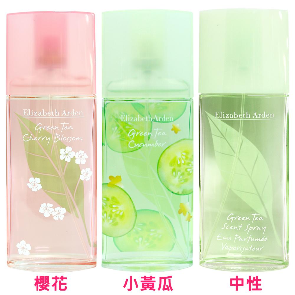 E.ARDEN 雅頓綠茶櫻花+綠茶中性+小黃瓜淡香水 100ml