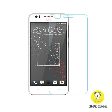HTC Desire 825 鋼化玻璃膜 手機保護貼(MM029-3)