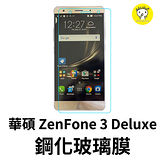 ASUS 華碩 ZenFone 3 Deluxe ‏(ZS570KL) 5.7吋 鋼化玻璃膜 (MM034-3)