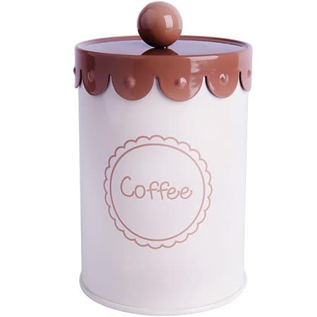 《EXCELSA》Sweet咖啡密封罐(700ml)