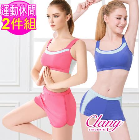 【可蘭霓Clany】獨家超值 多件組絲蛋白運動M-XL內衣(2件組 隨機出貨)