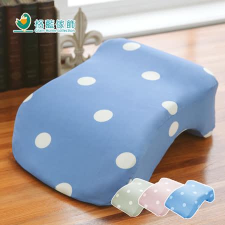 【格藍傢飾】水玉涼感舒壓午睡枕2入組 / 三色任選