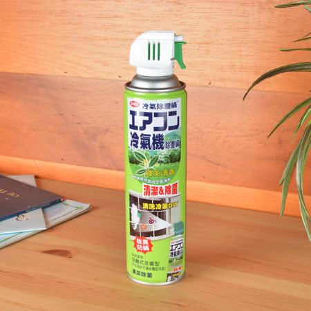 【鱷魚必安住】安德生冷氣除塵蹣(綠茶清香)420ml
