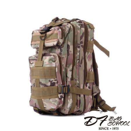 DF BAGSCHOOL - 野戰策略多口袋收納後背包-共2色