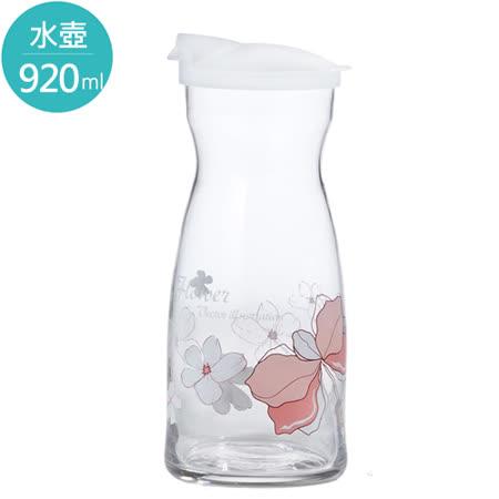(任選)韓國花漾粉語玻璃冷水壺920ml