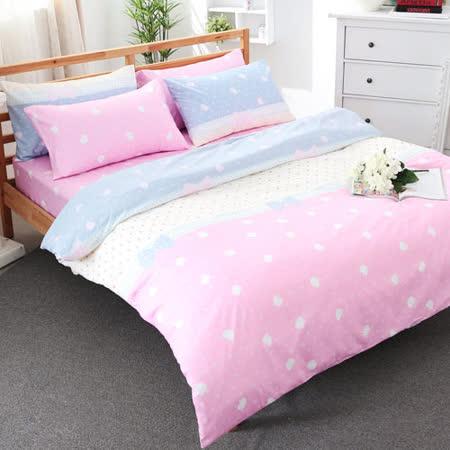 【FOCA】雙人-活性印染雪絨棉五件式涼被被套床包組-(心動)