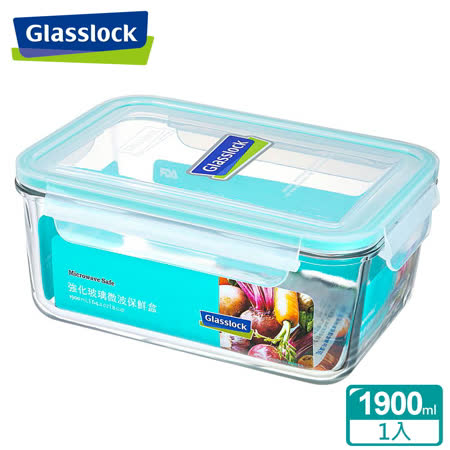 (任選)Glasslock強化玻璃微波保鮮盒 - 長方形1900ml