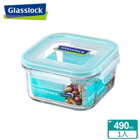 (任選)Glasslock強化玻璃微波保鮮盒 - 方形490ml