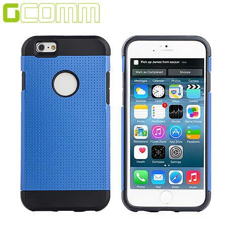 GCOMM iPhone6S/6 4.7吋 Slim Shield 圓薄盾甲保護殼 青春藍