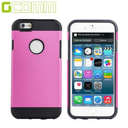 GCOMM iPhone6S/6 4.7吋 Slim Shield 圓薄盾甲保護殼 嫩桃紅