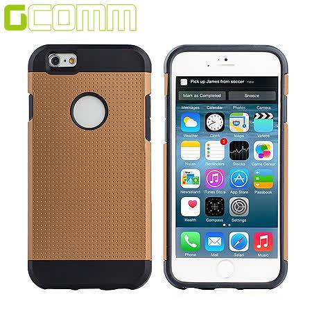 GCOMM iPhone6S/6 4.7吋 Slim Shield 圓薄盾甲保護殼 古銅金