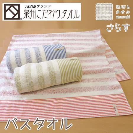 【クロワッサン科羅沙】日本泉州~salas橫紋細邊浴巾 60*120cm