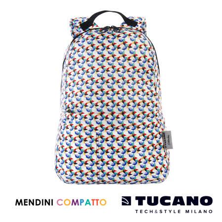 TUCANO X MENDINI 設計師系列超輕量折疊收納後背包(繽紛)