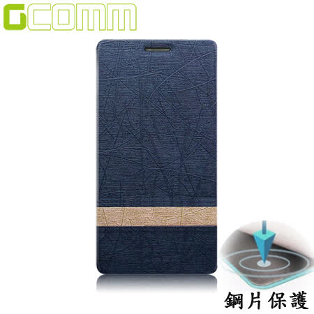 GCOMM iPhone 6/6S 4.7吋 柳葉紋鋼片惻翻皮套 優雅藍