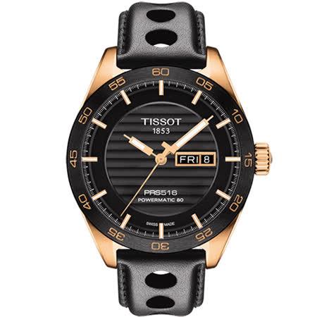 TISSOT 天梭 PRS516系列 跑車概念時尚機械男用腕錶-42mm/T1004303605100