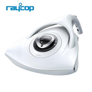 Raycop紫外線除塵蟎機-RP100