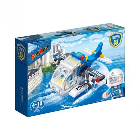 【BanBao 積木】新警察系列-警用水陸飛機 7009