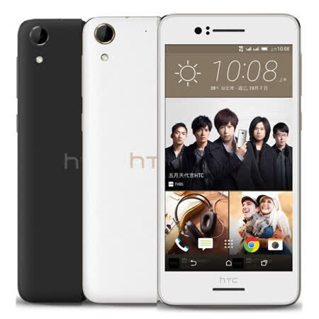 HTC Desi廣三re 728 dual sim 5.5吋八核心智慧機-贈專用馬卡龍皮套+9H鋼化玻璃保貼+手機/平板支架+奈米矽皂+韓版可愛收納包