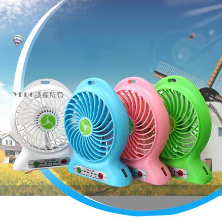遠成便攜式USB充電鋰電池三段風速涼風扇MS-F68T(附LED燈)-超值兩入組(顏色隨機)