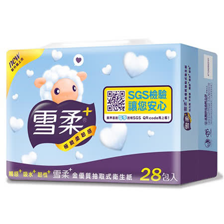 【雪柔】金優質抽取式衛生紙(100抽*28包*3串)/箱
