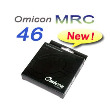 OMICON奧美肯DG-MRC多層膜46mm保護鏡(3.6mm極薄框,2mm肖特玻璃)46mm濾鏡