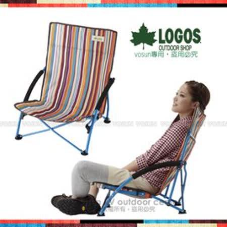 【日本 LOGOS】條紋懶洋洋休閒椅含椅背置物袋(耐重100kg)/導演椅.野營椅.折疊椅.休閒椅.迷你地椅.釣魚.烤肉.露營.登山 _ 73173016